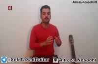 آموزش دونوازی آمور میو (Amor Mio) از گروه جیپسی کینگز