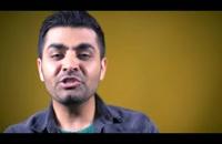 دانلود موزیک ویدئو میثم ابراهیمی - یه دندم