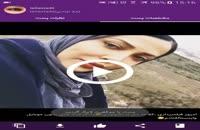 اینستاگرام فارسی