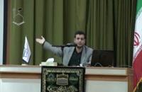 سخنرانی استاد رائفی پور با موضوع شجره ملعونه - 10 آذر 1390 - تهران - (روایت عهد 2)