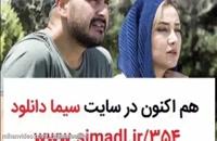 دانلود قسمت نهم ۹ سریال ممنوعه با لینک مستقیم