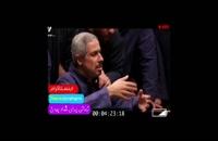 تاریخی ترین دیالوگ گفتن جواد رضویان