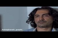 قسمت دوازدهم سریال ممنوعه (سریال) (کامل) | دانلود قسمت (12) دوازده ممنوعه -12