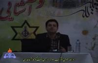 سخنرانی استاد رائفی پور با موضوع عرفان های نو ظهور - امیدیه - 25 مهر 1390
