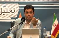 سخنرانی استاد رائفی پور با موضوع تحولات منطقه و اتفاقات سیاسی - قم - 1397/02/03