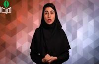 بررسی ویدیویی محرومیت از ثبت نام کارشناسی ارشد ۹۸