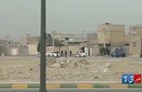 درگیری امروز در ماهشهر 17 بهمن