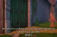 دانلود انیمیشن Fantastic Journey to Oz 2017 دوبله فارسی