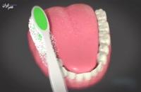 یک دستور العمل ساده برای عمر طولانی دندان ها