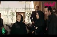 دانلود قسمت 3 سریال گلشیفته