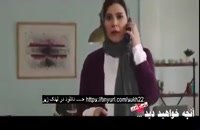 دانلود ساخت ایران 2 قسمت 22 کامل / قسمت 22 ساخت ایران 2 - قسمت آخر