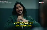 دانلود قسمت 1 سریال halka حلقه با زیر نویس اضافه شد برای دانلود وارد کانال تلگرام شوید T.me/Updoni