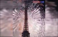 نورافشانی برج ایفل پس از قهرمانی فرانسه در جام جهانی 2018