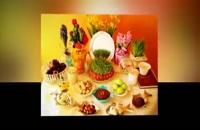 عکس های پس زمینه طبیعت مخصوص عید نوروز 98