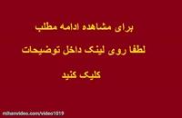 عکس های یاسمن فرمانی و همسرش علی قلی زاده