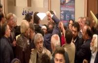 دانلود فیلم سینمایی ایرانی ساعت 5 عصر