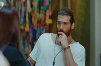 قسمت 29 سریال Erkenci Kus &&& پرنده سحرخیز با زیرنویس هاردساب مووی باز
