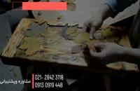 آموزش کامل ساخت میز رزین بصورت گام به گام
