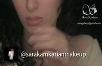 آموزش آرایش لب, آرایش لب, گریم لب  (فیلم آموزش شینیون)
