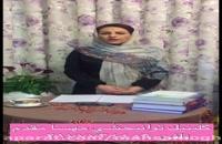 بهترین کلینیک گفتار درمانی کار درمانی لکنت شرق تهران مهسا مقدم