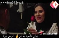قسمت ۱۶ ساخت ایران ۲ رایگان