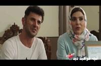 ساخت ایران 2 قسمت 20 کامل و آنلاین غیر رایگان HD