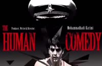 دانلود  رایگان فیلم کمدی انسانی