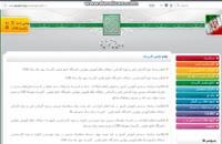 دانشگاه علمی کاربردی اداره كل فرهنگ و ارشاد اسلامی استان البرز