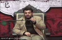 سخنرانی استاد رائفی پور با موضوع زیر خیمه خورشید - کرمان - 24 آذر 1392 - جلسه 1
