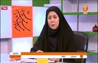 دکتر زیبا ایرانی(ترس از مدرسه قسمت هفتم)