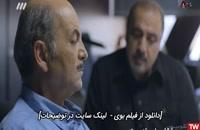 دانلود سریال ایرانی گشت پلیس قسمت آخر