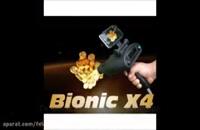 مشخصات دستگاه بیونیک ایکس چهار09909061300 فلزیاب  بوشهر