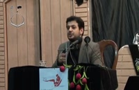 سخنرانی استاد رائفی پور در مشهد - جلسه 2 - با موضوع شور و شعور حسینی 1 - 2 دی 1391