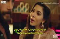 دانلود قسمت 5 سریال یک تند باد Bir_Deli_Rüzgar با زیرنویس فارسی