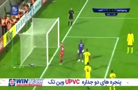 خلاصه بازی برگشت پرسپولیس1 - السد قطر 1 در   لیگ قهرمانان آسیا