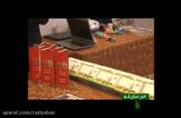 خرید ردیاب خودرو و انواع دیگر ردیاب در مشهد