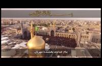 محمدهادی ساجدی مژدهی