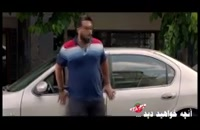 قسمت 16 ساخت ایران 2 | دانلود رایگان قسمت شانزدهم سریال ساخت ایران 2