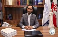 دادخواست مطالبه اجرت المثل ایام زناشویی توسط وکیل خانواده