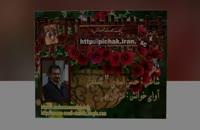 شاعر : شعر از حسن اسدی شبدیز با صدای مژگان مهر