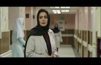 قسمت 1 اول سریال نهنگ آبی (سریال)(ایرانی) | دانلود رایگان قسمت اول سریال نهنگ آبی -یکم-HD
