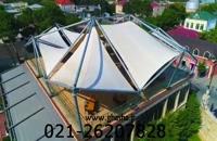 02126207536 فروش جدید ترین مدل سقف پارچه ای لوکس رستوران و کافه