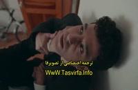 دانلود قسمت 47 سریال گودال با زیرنویس فارسی