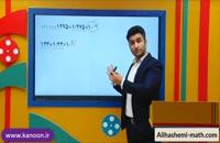 تدریس نمادعلمی در ریاضی نهم از علی هاشمی