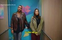 قسمت 19 سریال پرنده ی سحرخیز - Erkenci kus با زیرنویس فارسی