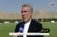 آیین رونمایی از ثبت جهانی چوگان به نام ایران