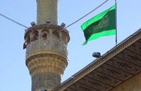 فیلم خام 4 از حرم امام علی علیه السلام – قسمت ۱