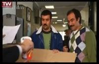 پایتخت 2 - وقتی نقی و ارسطو برای گرفتن جایزه مسابقه تلویزیونی رفته اند؟!!!
