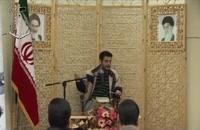 سخنرانی استاد رائفی پور با موضوع نقش نماز در جهان معاصر - تهران - 17 دی 1390 - جلسه 1