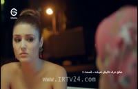 دانلود قسمت6 سریال عشق حرف حالیش نمیشه دوبله فارسی
